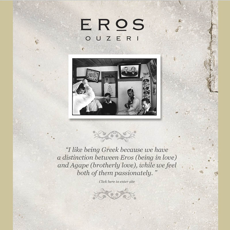 Eros Ouzeri – Website